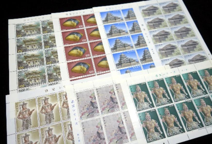 切手 額面50円以上シート 写真