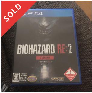 バイオハザード re2 PS4