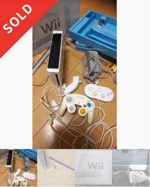 Wii 本体(リモコンなし)三種コントローラーおまけ付き