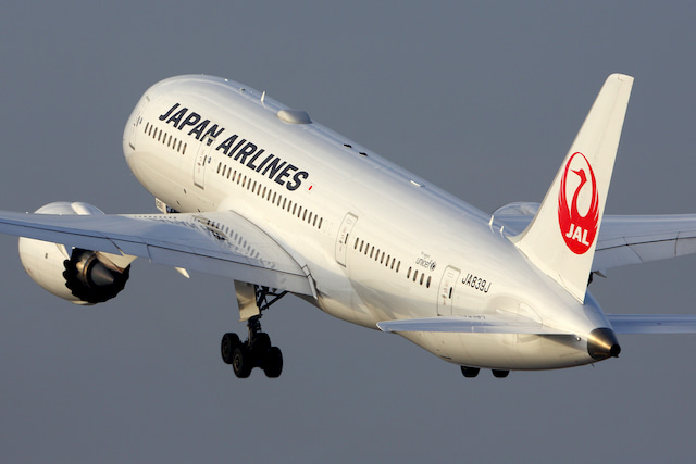 JALトラベル旅行券を高く換金する方法 買取相場とおすすめ金券ショップ