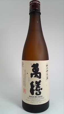 manzen_kaitori