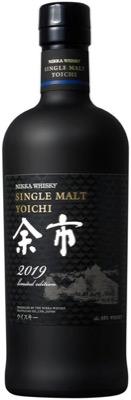 nikka_yoichi_kaitori - 4