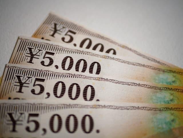 小田急トラベル旅行ギフト券 を高く換金する方法 買取相場とおすすめ金券ショップ