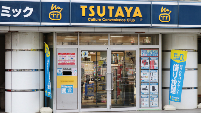 TSUTAYAの店舗画像