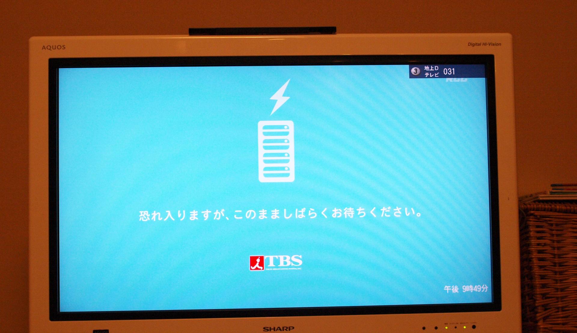 ない つか シャープ テレビ