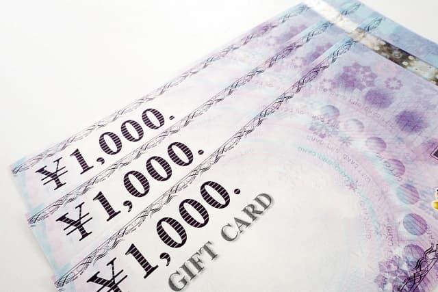 びゅう商品券(JR東日本旅行券)を高く換金する方法 買取相場とおすすめ金券ショップ
