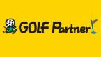 ゴルフパートナーでゴルフ用品を高価買取してもらうコツ!